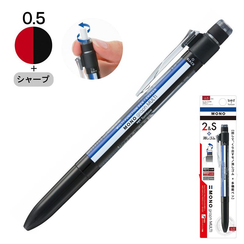 日本 Tombow蜻蜓 MONO graph multi 2+1機能筆 CPA-161A 標準桿 ( 黑墨+紅墨+自動鉛筆+頂端旋轉橡皮擦 )