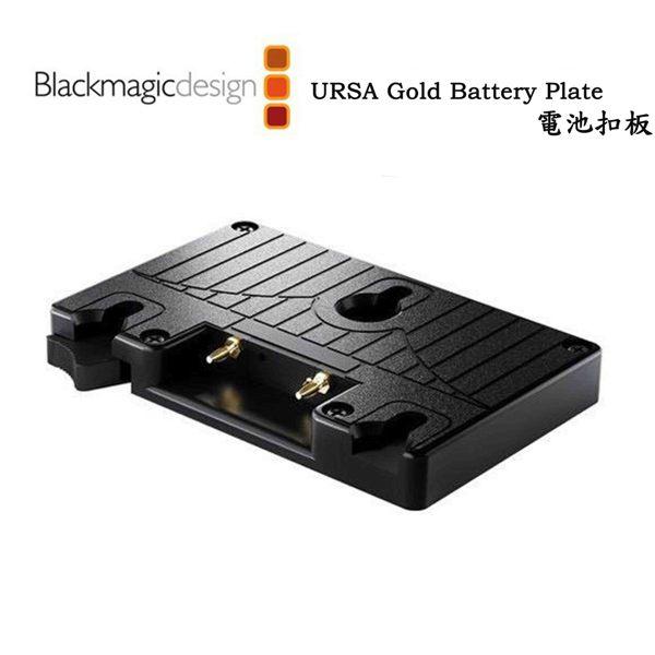適用於URSA和URSA Mini / Mini Pro相機 支持URSA 12V電源要求