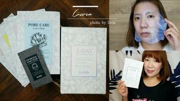 【韓國面膜】FEELXO 5天全面修護面膜套裝│鮮花計畫│面膜控 跟著Livia享受人生