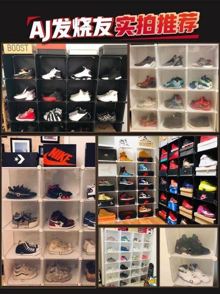 aj鞋盒透明球鞋收納盒子收藏展示鞋柜籃球鞋子收納神器鞋架抽屜式 米娜小鋪