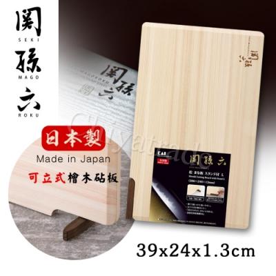 食材不易滑動,易於切割優質木製砧板不易傷刀鋒可站立式支撐架,站立瀝水不佔位兩側斜邊設計,易於拿起