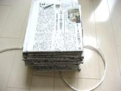 縛り 方 新聞紙