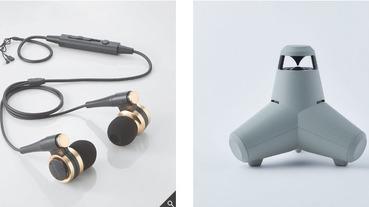 Elecom 4月1日公開耳機造型喇叭與消波塊藍牙喇叭資訊 而且真的在募資