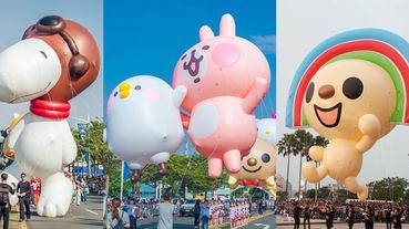 「7-ELEVEN OPEN!大氣球遊行」周末盛大登場!20組卡通大氣球 查理布朗、卡娜赫拉的小動物加入遊行陣容