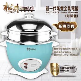 3D立體蒸氣式烹調,營養不流失 304不銹鋼材質,免除食安風險 蒸/煮/燉/滷/褒一鍋多料理 內外雙鍋分體式結構