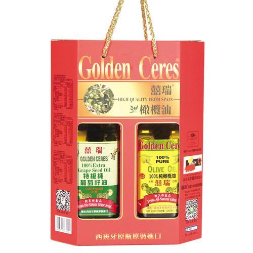 囍瑞橄欖油 & 葡萄籽油禮盒【愛買】
