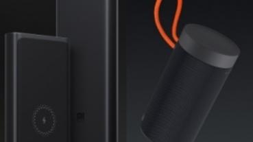 小米台灣雙 11 將開賣「小米戶外藍牙喇叭」」、「10000 小米行動電源 3 無線版」