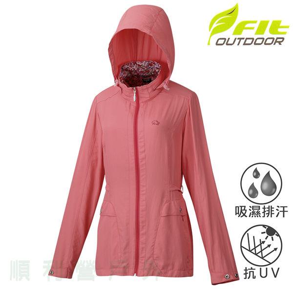 維特FIT 女款吸排抗UV涼感輕柔中長版外套 HS2305 玫紅色 排汗外套 休閒外套 防曬外套 OUTDOOR NICE