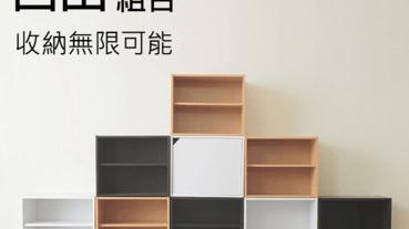 臥室收納斷、捨、離!收納用品大比拼、實用收納方法讓你一秒變達人