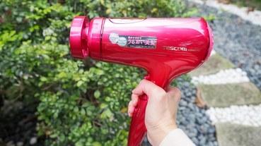 【保養妝髮】TESCOM TCD3000TW奈米水霧膠原蛋白吹風機限時一周團購中.國際變壓.體積輕巧,價格優惠.還有膠原蛋白給秀髮最溫柔的呵護