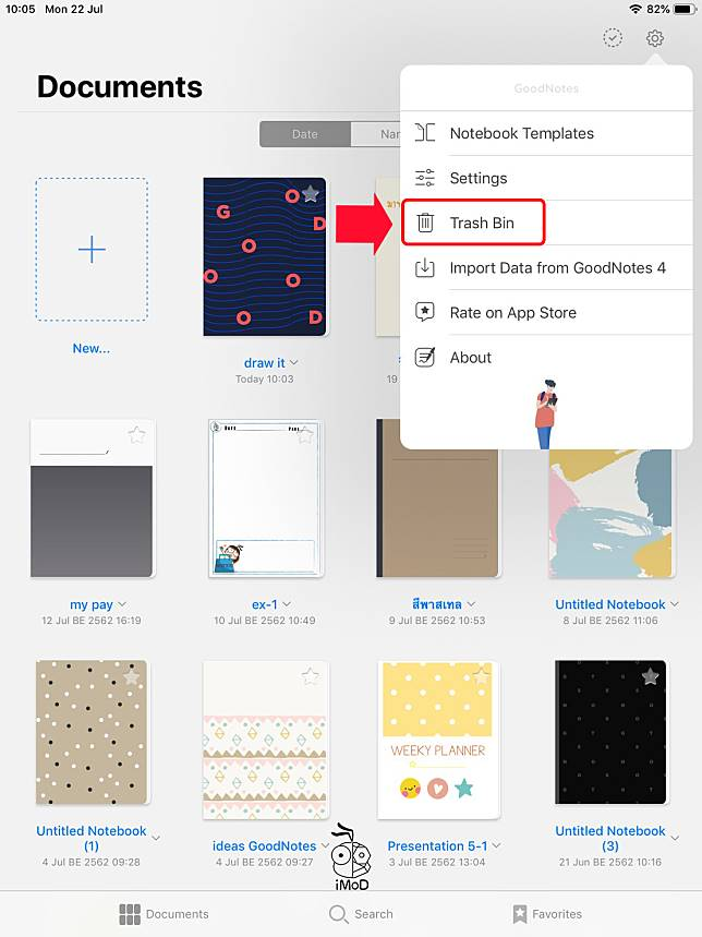 Recover File Goodnotes 02