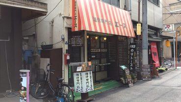 體驗東京老字號咖啡店!銀座資生堂咖啡沙龍&神田咖啡ACE