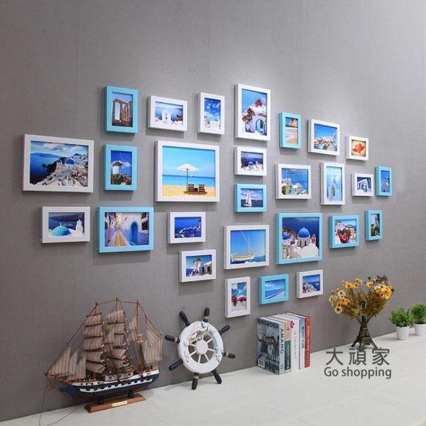 相框牆 簡約現代照片牆裝飾品餐廳臥室牆面創意相框牆掛牆組合北歐相片牆 多色