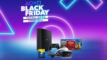 PlayStation 「 Black Friday 快閃優惠 」 PS4 pro現省兩千
