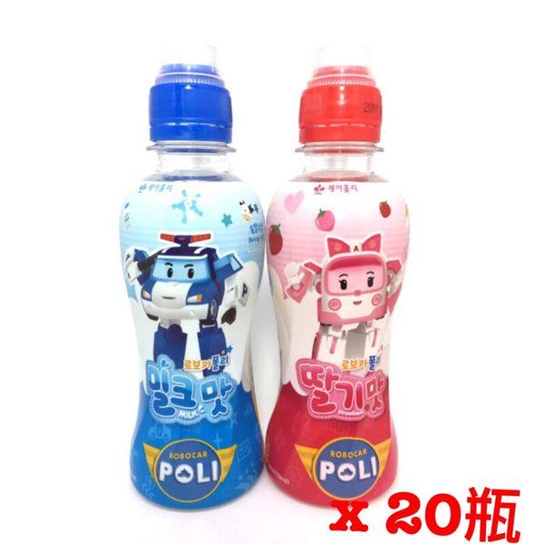 【JC Beauty】 POLI 波力乳酸飲料 200ml *20瓶 牛奶 / 草莓 限任選一款 超商最多20瓶