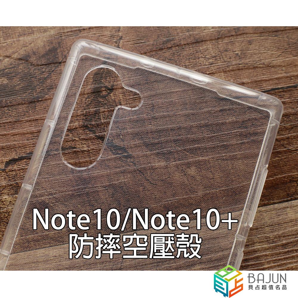 防摔透明 保護手機不受傷害 手機殼也不傷手機