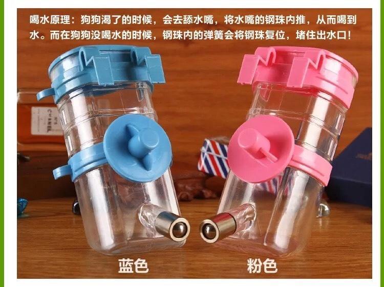 寵物飲水器500ML~NO135寵物雙用碗 兩用可插水瓶寵物食具狗碗飲水器 寵物用品飼料碗《八八八e網購