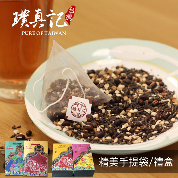 紅豆紫米薏仁水(12入)
