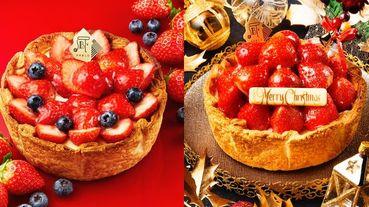 堆滿22顆草莓根本一座山!PABLO 推出三款聖誕限定甜點,超氣勢「豪華版草莓派對聖誕起司塔」太需要征服啦
