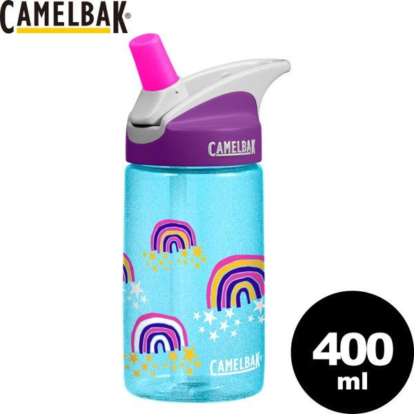[現貨]CamelBak 美國 400ml 兒童吸管運動水瓶《星星彩虹》/兒童水壺/咬嘴水瓶/CB1274413040