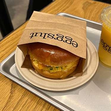 eggslut 渋谷MIYASHITA PARK店のundefinedに実際訪問訪問したユーザーunknownさんが新しく投稿した新着口コミの写真