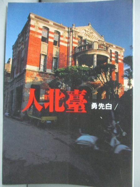 [ISBN-13碼] 9789579159883 [ISBN] 9579159882