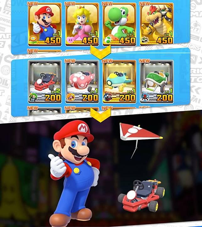 玩家可收集不同駕駛員、賽車及徽章等。(互聯網)