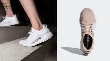 粉紅跑鞋跑起來!全新配色PureBoost X 引領潮流 ,運動也可以充滿時尚感〜