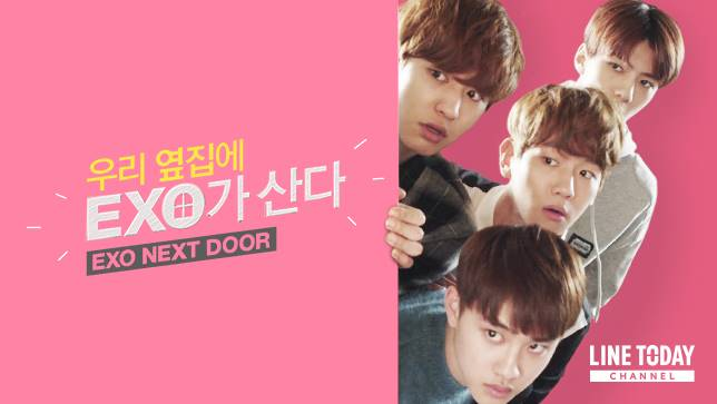 Web Series EXO Next Door (Subtitle Indonesia) EP 1-16, Ada
