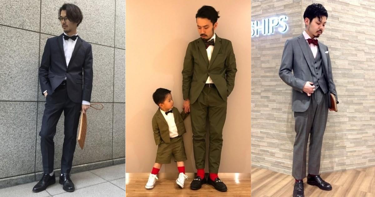 日本男生婚禮這樣搭!務必掌握這4個重點讓你的西裝搭配率性又時髦
