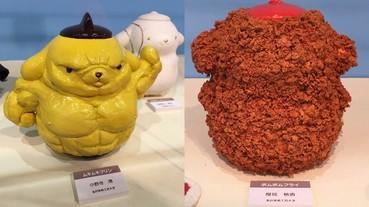 日本美術大學生創作的「布丁狗」系列 讓網友直呼太有才!