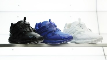 新聞速報 / PUMA Disc Blaze Cell Tonal Pack