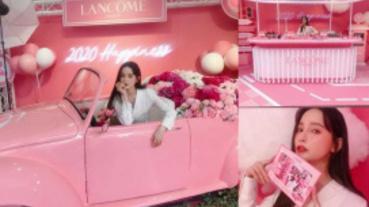 尖叫!充滿粉紅泡泡的蘭蔻幸福公路快閃店!只要付500元預約金就有多種好禮服務送你!
