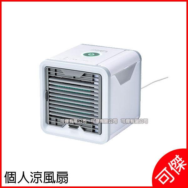 日本代購 Kokohie 利用汽化熱現象的冷卻技術體驗溫和的涼爽,因此它輕巧緊湊,因此攜帶方便