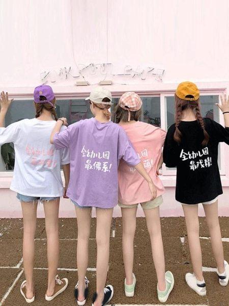 姐妹T恤 衣服女夏t恤女蹦迪衣女短袖網紅同款上衣姐妹團閨蜜裝 傾城小鋪