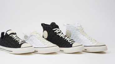 CONVERSE推出Chuck Taylor All Star 純色編織系列