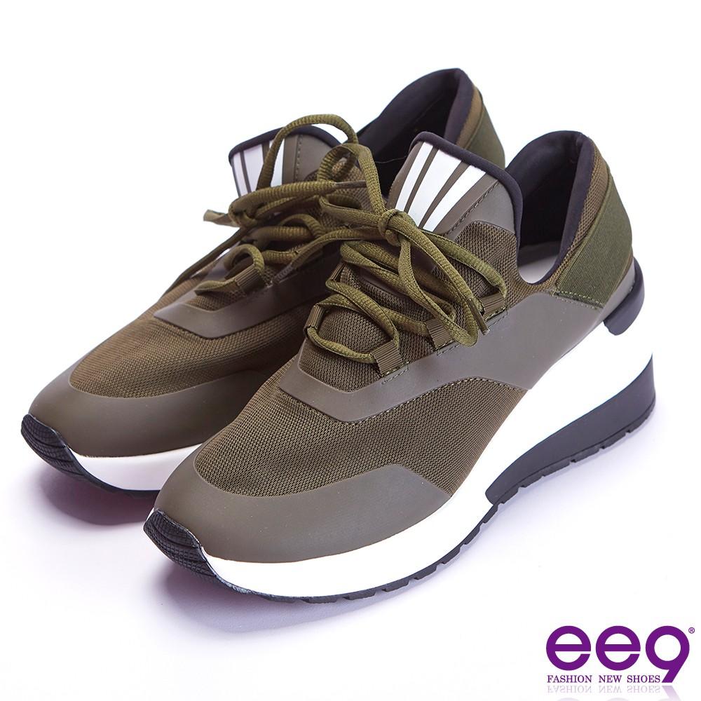 ee9 青春活力繽紛撞色率性綁帶運動休閒鞋 綠色