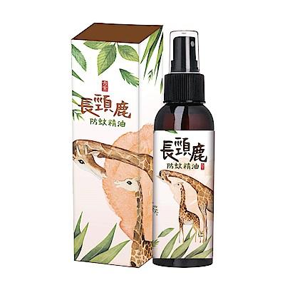 精萃茶樹精油中4T有機認證乳化劑濃度高達市售3.6倍不含DEEP不含樟腦、薄荷腦