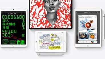 Apple 提出專利申請,讓 Apple Pencil 具備從真實世界色彩取樣能力