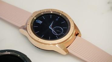 三星 Galaxy Watch 九月上市,42mm 版售價 10,500 元起