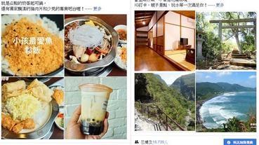 FB粉絲專頁相片+影片同時上傳四格2018.4.26最新教學