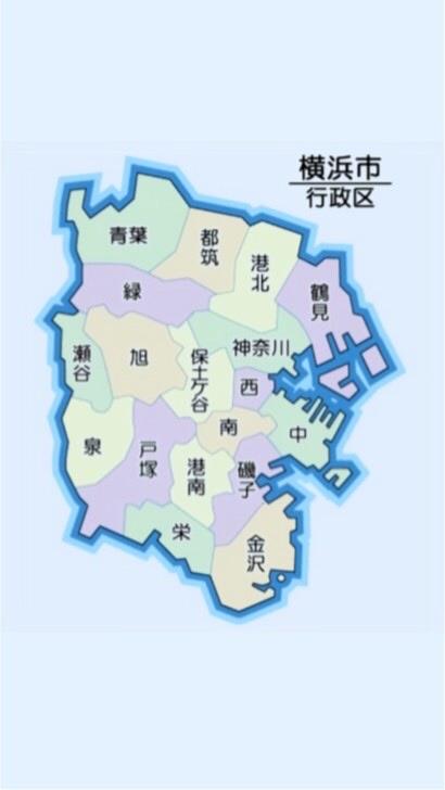 横浜市 新型コロナ情報共有・相談の輪