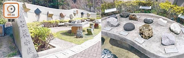 岩石展示區展示出多種天然岩石,小朋友可親手任意觸摸,體驗其獨特質感。〈資料圖片)