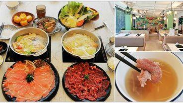 【台中火鍋】森鄰鍋物-個人鍋/共享鍋,台南牛肉湯自己涮,還有森林系裝潢超好拍