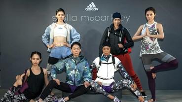 名模林又立率領眾名模 動感演繹 adidas by Stella McCartney