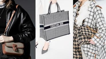 2019秋冬趨勢千鳥格包推薦!從香奈兒迪奧到Celine這5款必備IT Bag你追上了嗎?