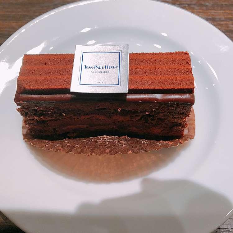 ユーザーが投稿したドゥジャビスターシュの写真 - 実際訪問したユーザーが直接撮影して投稿した新宿チョコレートジャンポール・エヴァン 伊勢丹新宿本店の写真