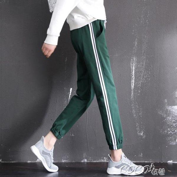 運動長褲 女學生長褲韓版寬鬆原宿bf顯瘦哈倫褲休閒百搭 新品