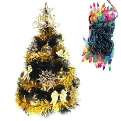 台灣製可愛聖誕樹,小布置大溫暖聖誕樹吊飾已搭配好,無須另外採購