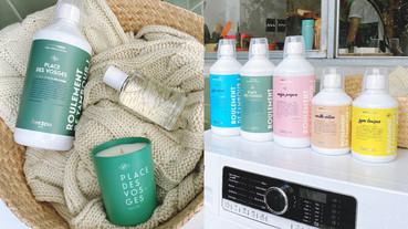 法國居家香氛Kerzon登台!必買三大選物:香氛洗衣精、蠟燭、香水,讓房間充滿巴黎香